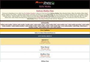 Satta Matka Result - India's Fastest Satta Matka Result Website That Can Helps You to Get Fastest Kalyan Matka Result and Other Matka Bazar.